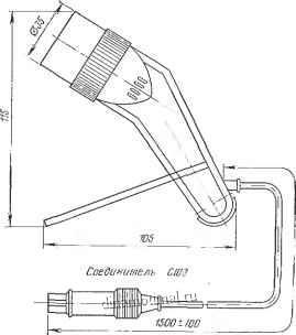 Схема микрофона мд-200